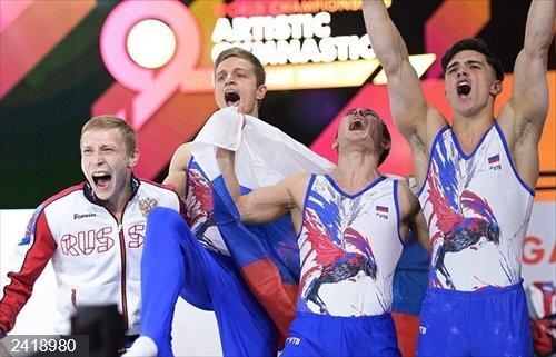 Gimnasia.- Rusia gana su primer título por equipos en el Mundial de artística