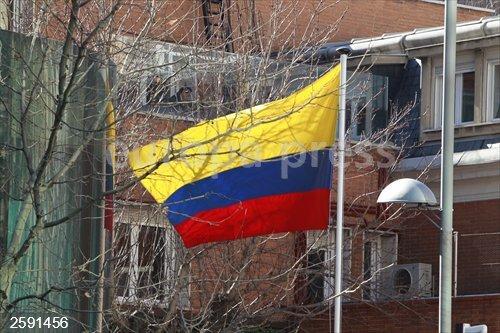 Colombia.- El Supremo pide que se abra una investigación