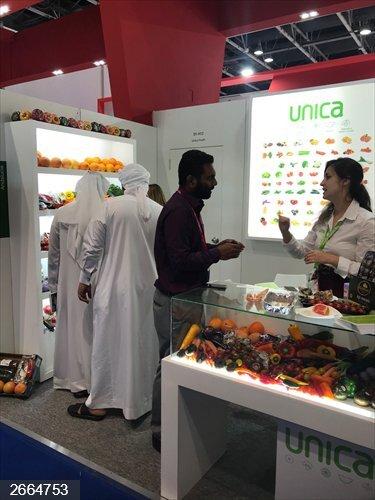 Economía.-Unas 40 empresas agroalimentarias participan en la Gulfood gracias a Extenda y se promocionan en Oriente Medio