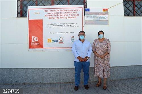 CórdobaÚnica.-La residencia Fernando Santos de Añora renovará instalaciones para uso térmico de biomasa por 62.759 euros