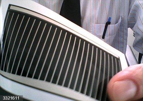Un modelo matemático define la célula solar fina más eficiente